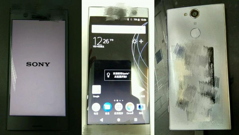 Sony Xperia XZ1 Runs New Android O
